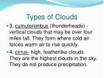 types of clouds1