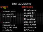 error vs mistakes