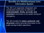 benefits of a well developed joint information system