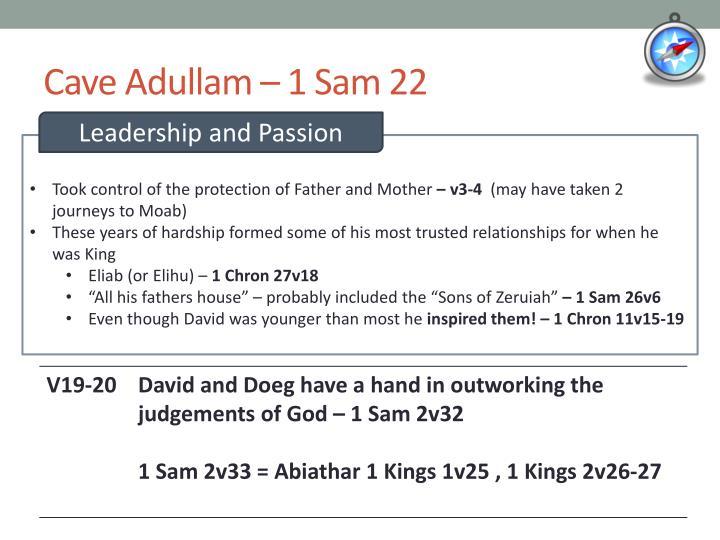Cave Adullam – 1 Sam 22