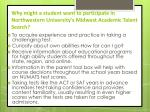 why might a student want to participate in northwestern university s midwest academic talent search