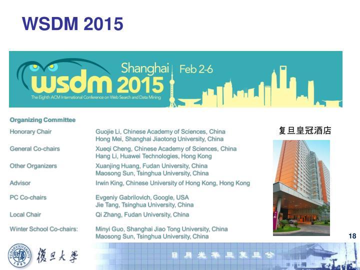 WSDM 2015