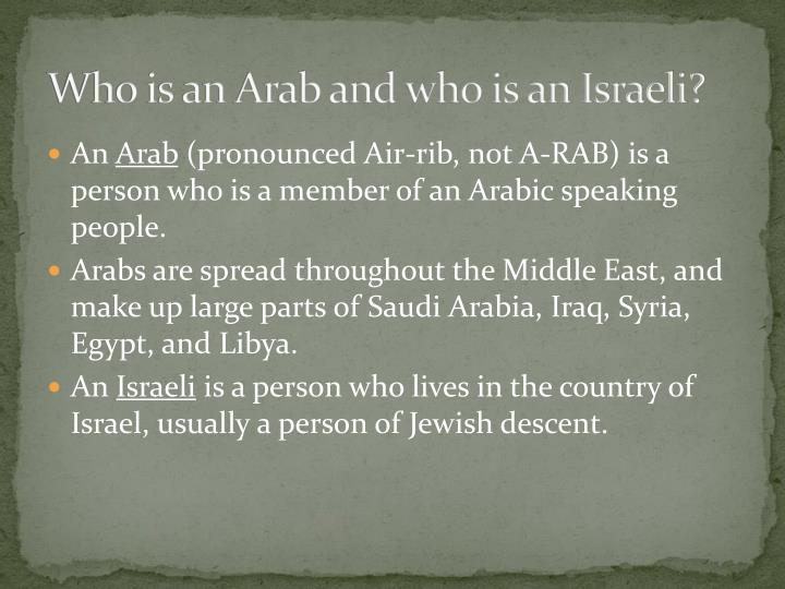 Who is an Arab and who is an Israeli?
