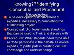 what is worth knowing identifying conceptual and procedural knowledge