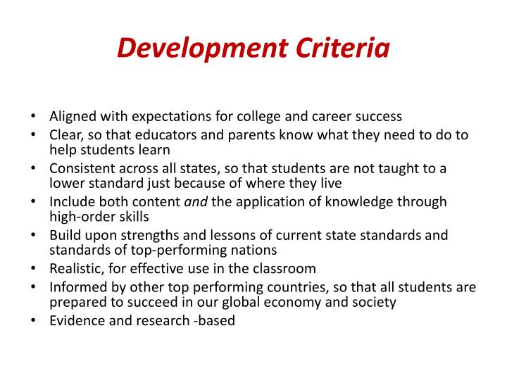 Development Criteria