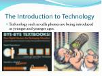 the introduction to technology