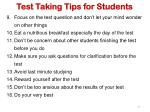 test taking tips for students1