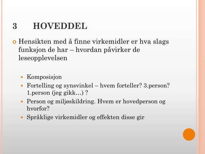3HOVEDDEL