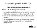 variety of growth models 8