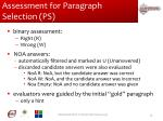 assessment for paragraph selection ps