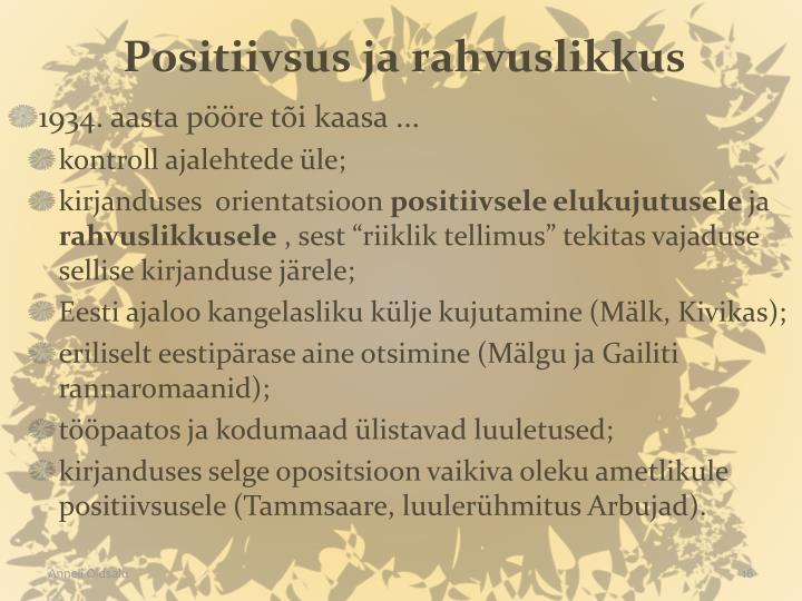 Positiivsus ja rahvuslikkus