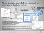 we are developing automaded into a framework for many types of distributed analysis