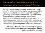 the benefits thailand receives from joining as a partner of new ait charter