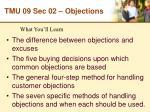 tmu 09 sec 02 objections