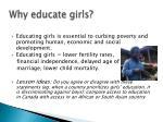 why educate girls