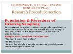 components of qualitative research plan research procedure section3