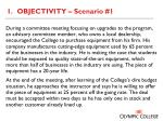 1 objectivity scenario 1