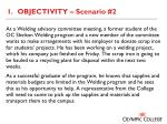 1 objectivity scenario 2