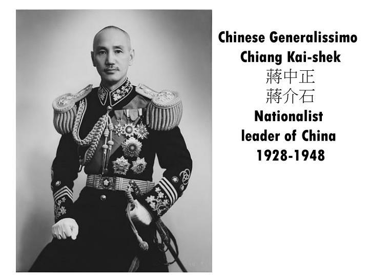 Chinese Generalissimo