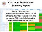 classroom performance summary report