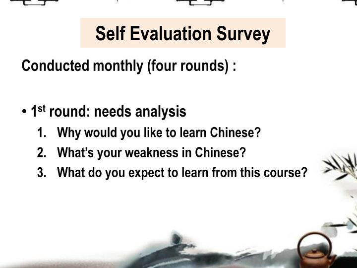 Self Evaluation Survey