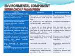 environmental component
