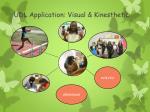 udl application visual kinesthetic