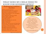 what does my child need to know for kindergarten