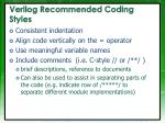 verilog recommended coding styles