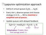 lyapunov optimization approach1