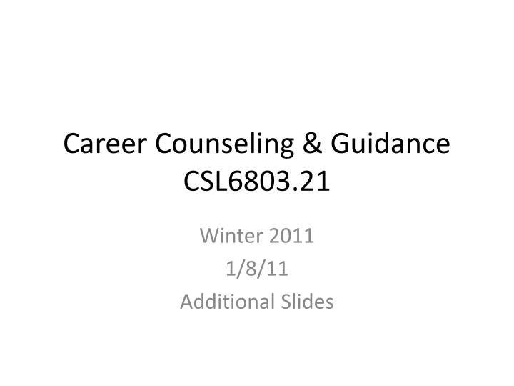 Career Counseling & Guidance