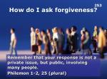 how do i ask forgiveness3