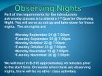 observing nights