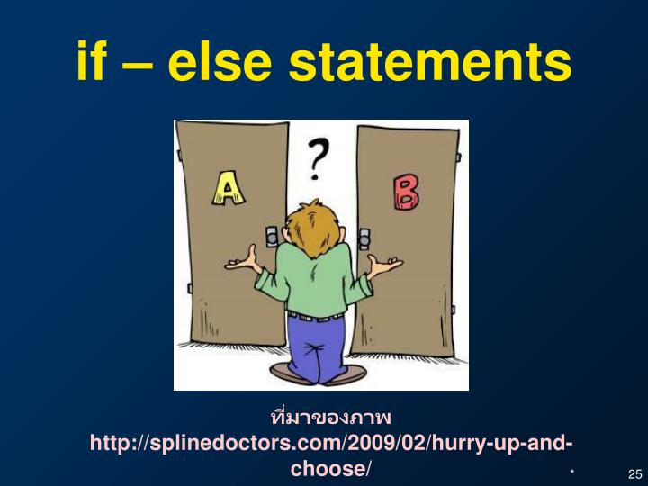 if – else statements