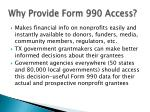 why provide form 990 access