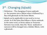 3 rd changing iqlaab