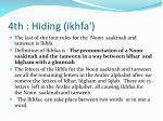 4th hiding ikhfa