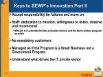 keys to sewp s innovation part ii
