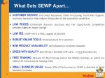 what sets sewp apart