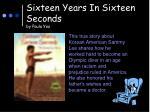 sixteen years in sixteen seconds by paula yoo