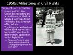 1950s milestones in civil rights
