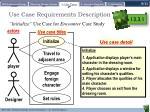 use case requirements description