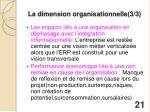 la dimension organisationnelle 3 3