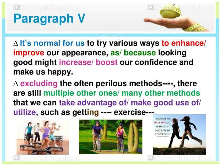 Paragraph V