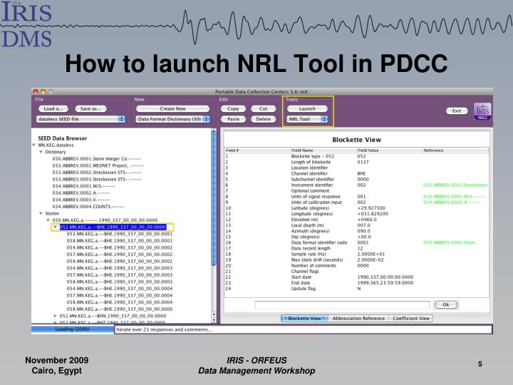 How to launch NRL Tool in PDCC