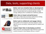 data tools supporting clients