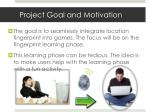 project goal and motivation