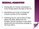 regional nomination2