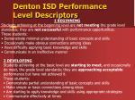 denton isd performance level descriptors