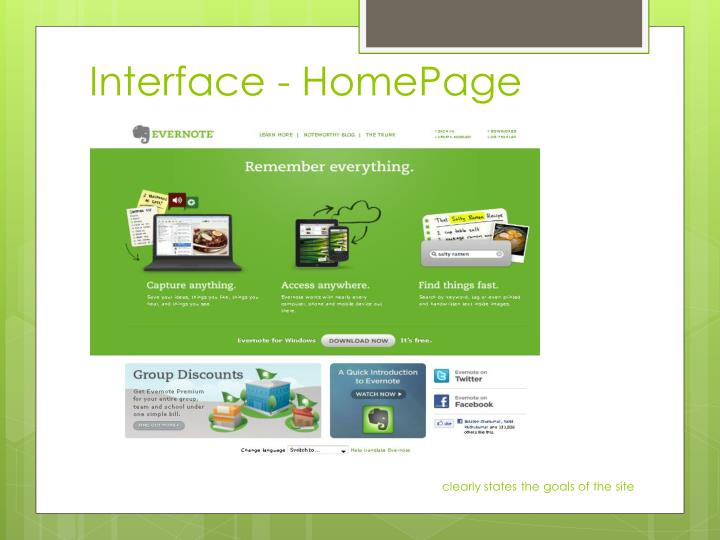Interface - HomePage